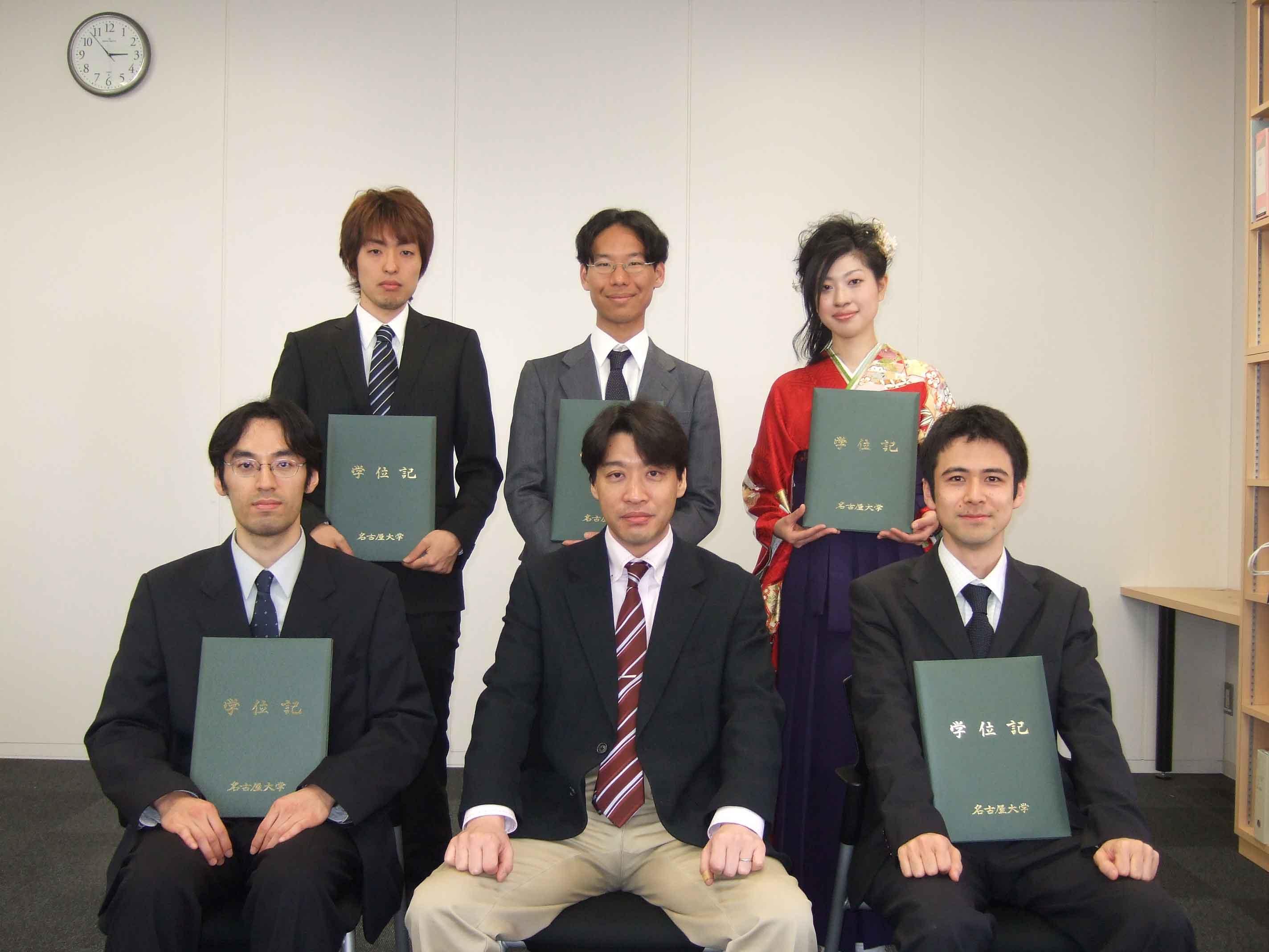 http://synth.chem.nagoya-u.ac.jp/wordpress/wp-content/uploads/2008/03/20080325_01.jpg