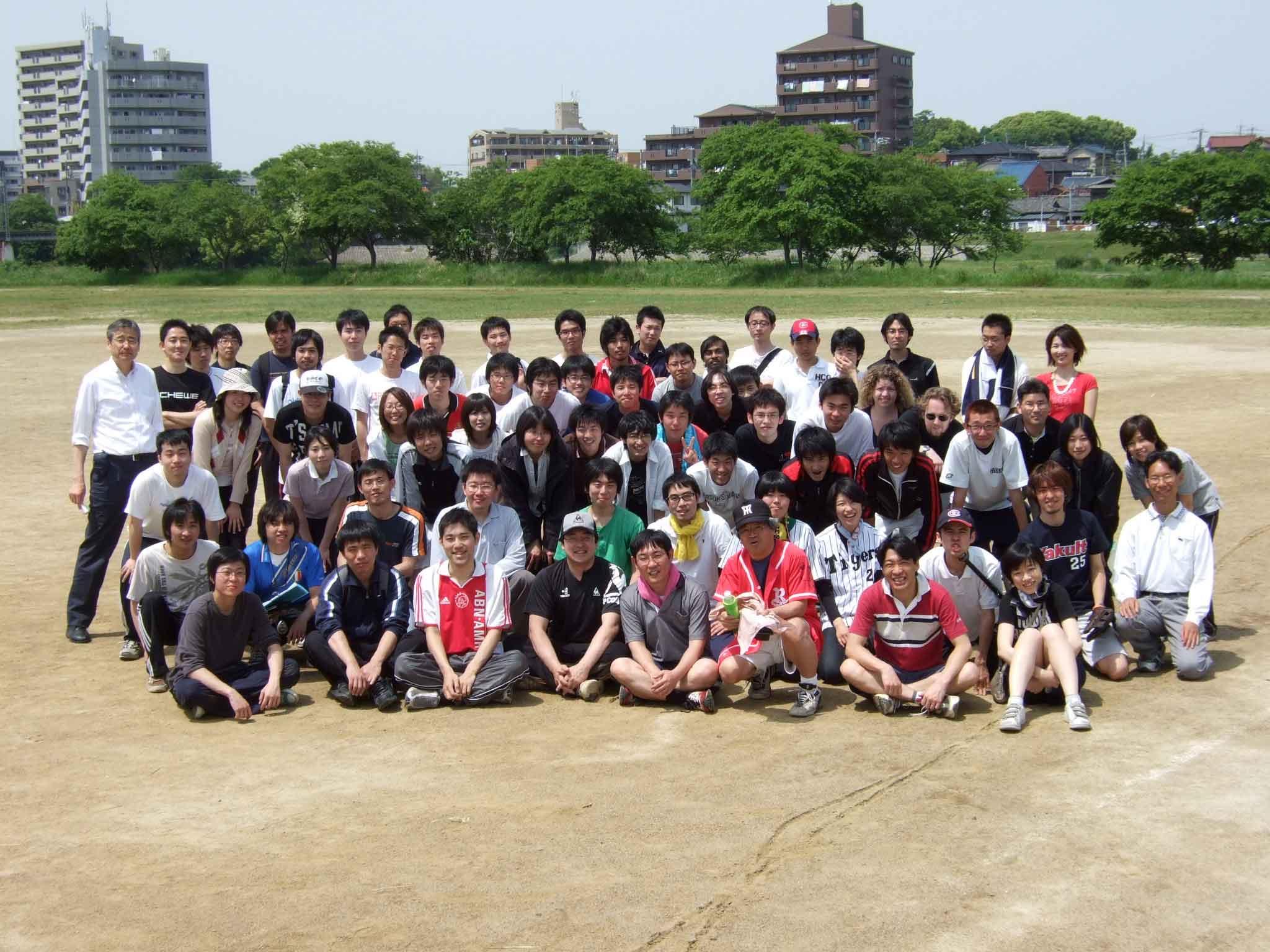 http://synth.chem.nagoya-u.ac.jp/wordpress/wp-content/uploads/2008/05/20080507_01.jpg