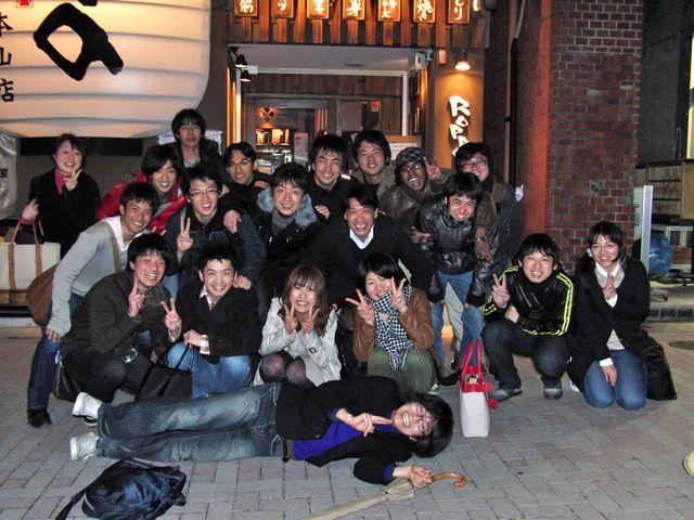 http://synth.chem.nagoya-u.ac.jp/wordpress/wp-content/uploads/2010/04/cimg3277.jpg