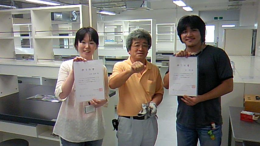 http://synth.chem.nagoya-u.ac.jp/wordpress/wp-content/uploads/2010/08/pap_0014.jpg