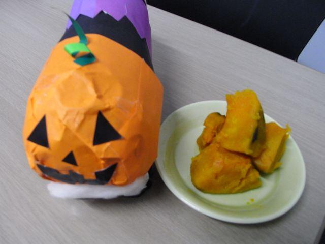 おかもととかぼちゃ