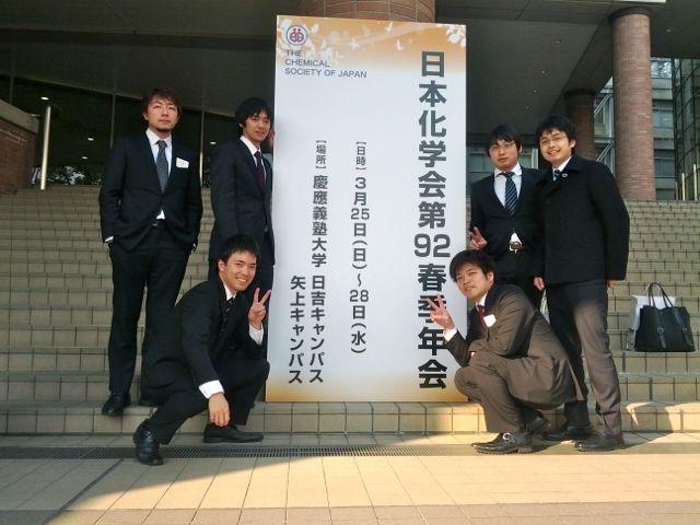 http://synth.chem.nagoya-u.ac.jp/wordpress/wp-content/uploads/2012/03/IMG_20120328_153803.jpg