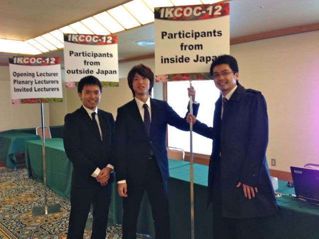 http://synth.chem.nagoya-u.ac.jp/wordpress/wp-content/uploads/2012/11/9e353c64b2aad6b2df60d5b87b50ec16.jpg