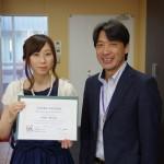 前田さんITAMI Award, Never-give-up of the year 2015 おめでとう